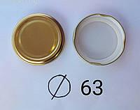 Крышка твист офф d63 качество