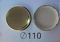 Крышка твист евро d110 качество