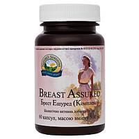 Брест комплекс.Регулирует гормональный баланс у женщин