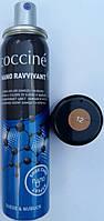 Спрей фарба Коричнева Кочині Coccine для нубука, замші і велюру з Нано частинками 100мл, фото 1