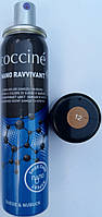 Спрей краска темно коричневая Кочине Coccine для нубука, замши и велюра с Нано частицами 100мл, фото 1