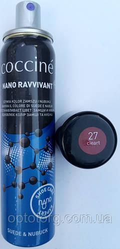 Спрей краска бордо Кочине Coccine для нубука, замши и велюра с Нано частицами 100мл