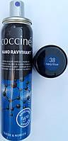 Спрей краска темно синяя Кочине Coccine для нубука, замши и велюра с Нано частицами 100мл