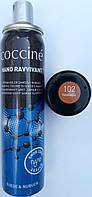 Спрей краска невада Кочине Coccine для нубука, замши и велюра с Нано частицами 100мл