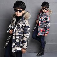 Пальто детское зимнее для мальчика