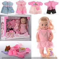 Кукла интерактивная с нарядами и аксессуарами 30800-12C