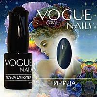 Гель-лак Ирида Vogue Nails коллекция Роскошь Богини, 10 мл