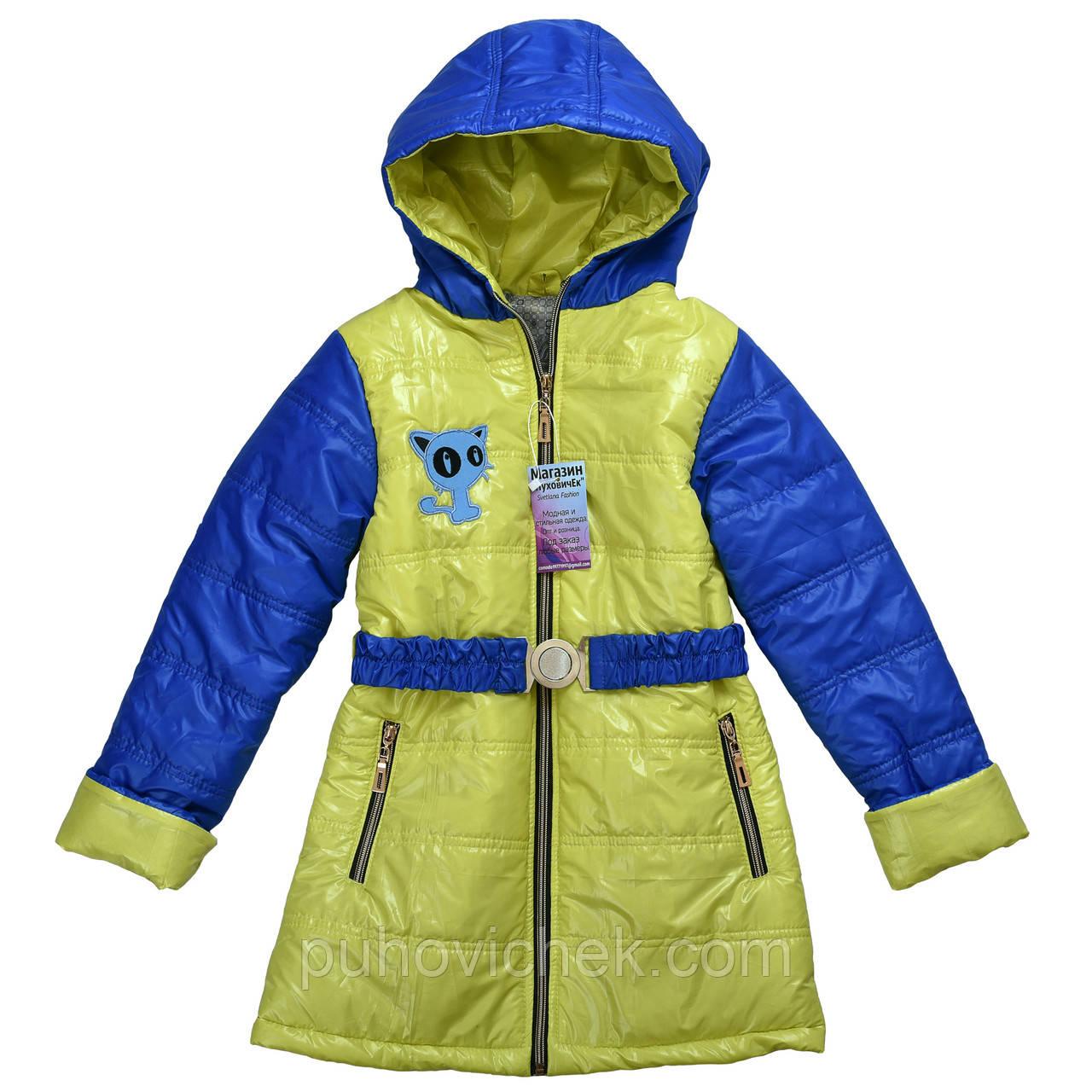 Модная куртка детская для девочки под пояс