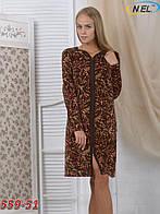 Женский халат из велюра