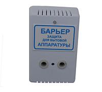 Барьер для защиты бытовых приборов Digi COP-10А