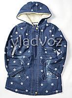 Детская джинсовая парка для девочки тёплая подкладка 9-10 лет