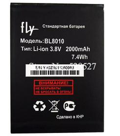 Аккумулятор (Батарея) Fly FS501 BL8010 (1800 mAh)