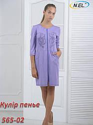 Женский халат с карманами