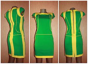 Красивое яркое платье по супер цене 42-44