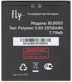 Аккумулятор (Батарея) Fly FS502 Cirrus 1 BL8605 (2050mAh) Оригинал