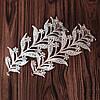Тиара диадема, КРИСТИ, украшение ободок аксессуары для волос, фото 2