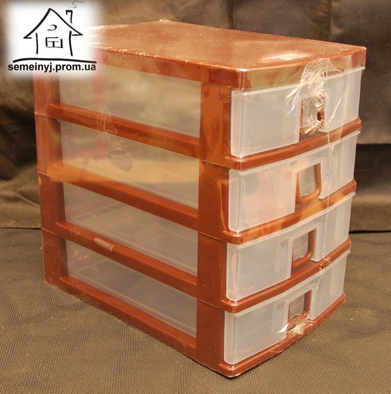 Пластиковый мини-комод для мелочей Senyayla на 4 ящика (коричневый) - Интернет-магазин товаров для дома Семейный в Харькове
