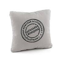 Подушка подарункова для жінок «Ідеальна жінка» світло сірий флок_склад