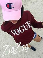 """Стильная женская кофта """" Vogue """" SK House"""