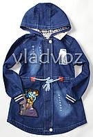 Детская джинсовая куртка для девочки 6-7 лет