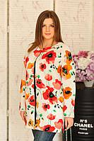 Женский модный кардиган с маками