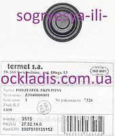 Мембрана рез.с магнитом 30 мм (фир.упак) датчика протока колонок Termet 19-00, арт.3040000401, код сайта 0005