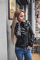 Женская чёрная кожаная  куртка