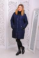 Женская зимняя куртка с утеплителем   Большие размеры