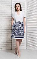Платье  Валери   орнамент  BerdToni