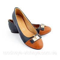 Женские туфли на низком ходу темно-синие