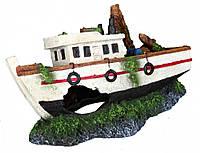 Декорация Trixie Boat Wreck для аквариума, рыбацкая лодка, полиэфирная смола, 15 см
