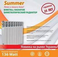 """Биметаллический радиатор для отопления """"Summer"""""""