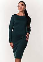 Платье футляр ZANNA BREND S,M,L,XL (44,46,48,50) т.зеленый