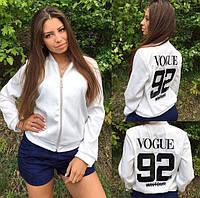 Ветровка женская  Vogue белая , купить ветровку