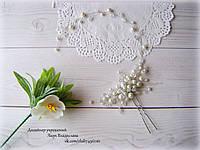 Шпилька с веточкой  в свадебную прическу