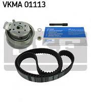VKMA01113 SKF Комплект грм
