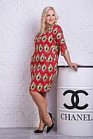 Красивое женское платье с модным принтом