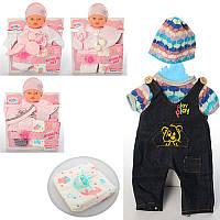 Одежда для пупса Baby Born Бейби Борн BLC200: 4 вида, соска + подгузник в комплекте