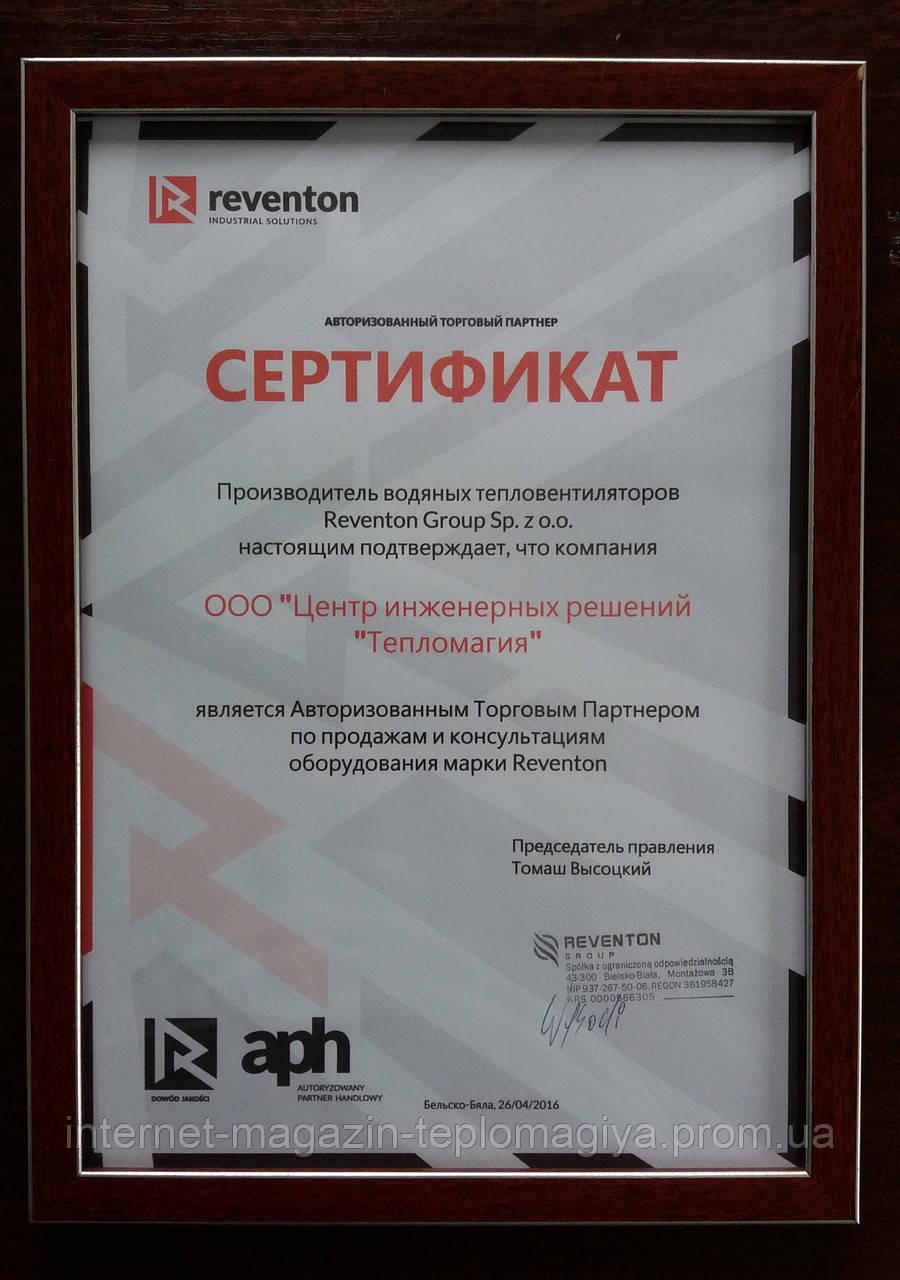 Тепловентилятор Reventon НС 30 (9-26 кВт)