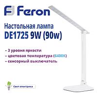 Светодиодная настольная лампа Feron DE1725 9W цвет: белый, чёрный, розовый, голубой