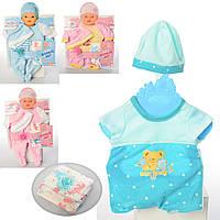 Одежда для пупса Baby Born Бейби Борн BLD202: 4 вида, соска + подгузник в комплекте