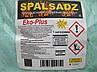 Средство для удаления сажи Spalsadz (1кг), фото 3
