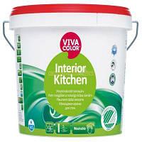 """Vivacolor Interior Kitchen"" Моющаяся краска для стен 2,7л"