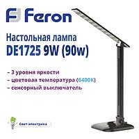 Светодиодная настольная лампа Feron DE1725 9W цвет: белый, чёрный, розовый, голубой Черный