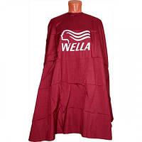 "Sibel Пеньюар ""Wella"" красный 128х150 см."