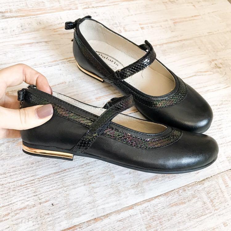 Туфельки кожаные на девочку на липучке Palaris 43 a 32,33 размеры