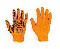 Перчатки хозяйственные звезда оранжевые
