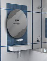 Зеркало 480х650 мм Ф310