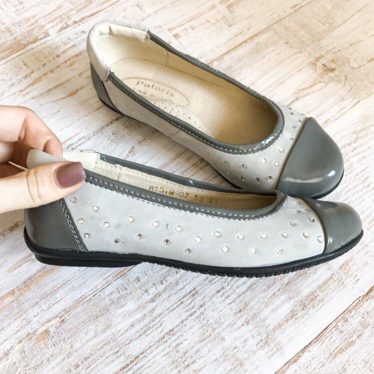 Кожаные детские туфельки Palaris 47 серые 36 размер