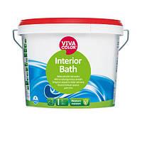 """Vivacolor Interior Bath  """"Виваколор интериор бас"""" Влагостойкая краска для стен 2,7"""